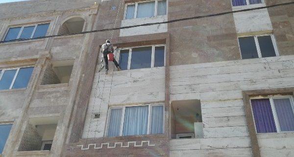 نماشویی - طناب کار