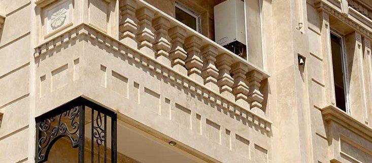 نماشویی - نمای بیرونی ساختمان با سنگ تراورتن