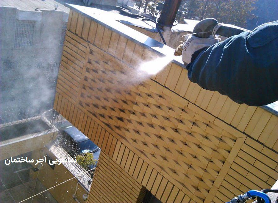 نماشویی آجر ساختمان به وسیله شستشوی نمای ساختمان با واترجت